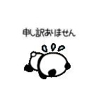 丁寧なパンダさん【敬語】(個別スタンプ:30)
