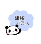 丁寧なパンダさん【敬語】(個別スタンプ:33)