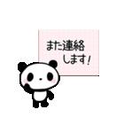 丁寧なパンダさん【敬語】(個別スタンプ:34)