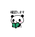 丁寧なパンダさん【敬語】(個別スタンプ:35)