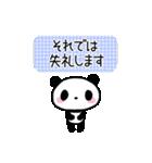 丁寧なパンダさん【敬語】(個別スタンプ:37)