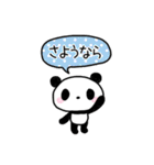 丁寧なパンダさん【敬語】(個別スタンプ:38)