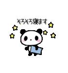 丁寧なパンダさん【敬語】(個別スタンプ:39)