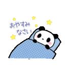 丁寧なパンダさん【敬語】(個別スタンプ:40)