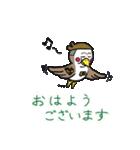 スパローファミリー(個別スタンプ:02)