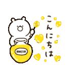 **ガーリーくまさん(ゆる敬語)**