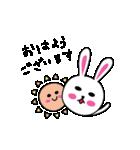 かまってうさ子 2~敬語~(個別スタンプ:1)