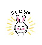 かまってうさ子 2~敬語~(個別スタンプ:2)