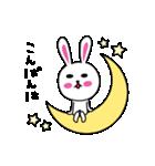 かまってうさ子 2~敬語~(個別スタンプ:3)
