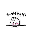 かまってうさ子 2~敬語~(個別スタンプ:8)