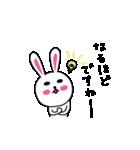 かまってうさ子 2~敬語~(個別スタンプ:10)