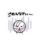 かまってうさ子 2~敬語~(個別スタンプ:13)