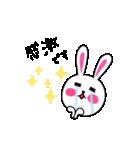 かまってうさ子 2~敬語~(個別スタンプ:20)