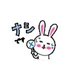 かまってうさ子 2~敬語~(個別スタンプ:26)