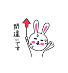 かまってうさ子 2~敬語~(個別スタンプ:30)