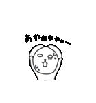 かまってうさ子 2~敬語~(個別スタンプ:31)