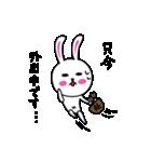 かまってうさ子 2~敬語~(個別スタンプ:35)