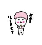 かまってうさ子 2~敬語~(個別スタンプ:36)