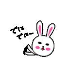 かまってうさ子 2~敬語~(個別スタンプ:38)