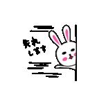 かまってうさ子 2~敬語~(個別スタンプ:39)