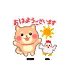 動く♪しばぽよ 敬語編(個別スタンプ:01)