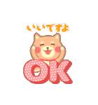 動く♪しばぽよ 敬語編(個別スタンプ:03)