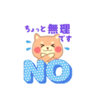 動く♪しばぽよ 敬語編(個別スタンプ:04)