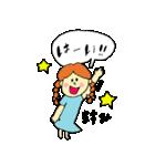 全ての「ますみ」に捧げるスタンプ★(個別スタンプ:40)