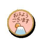 まんまる和紙のしーる風すたんぷ【敬語編】(個別スタンプ:01)