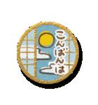 まんまる和紙のしーる風すたんぷ【敬語編】(個別スタンプ:03)
