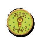 まんまる和紙のしーる風すたんぷ【敬語編】(個別スタンプ:04)