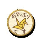 まんまる和紙のしーる風すたんぷ【敬語編】(個別スタンプ:05)