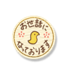 まんまる和紙のしーる風すたんぷ【敬語編】(個別スタンプ:06)