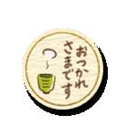 まんまる和紙のしーる風すたんぷ【敬語編】(個別スタンプ:07)