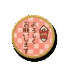 まんまる和紙のしーる風すたんぷ【敬語編】(個別スタンプ:08)