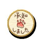 まんまる和紙のしーる風すたんぷ【敬語編】(個別スタンプ:11)