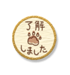 まんまる和紙のしーる風すたんぷ【敬語編】(個別スタンプ:12)
