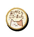 まんまる和紙のしーる風すたんぷ【敬語編】(個別スタンプ:14)