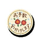 まんまる和紙のしーる風すたんぷ【敬語編】(個別スタンプ:19)