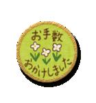 まんまる和紙のしーる風すたんぷ【敬語編】(個別スタンプ:20)