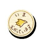 まんまる和紙のしーる風すたんぷ【敬語編】(個別スタンプ:22)