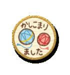 まんまる和紙のしーる風すたんぷ【敬語編】(個別スタンプ:23)