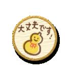 まんまる和紙のしーる風すたんぷ【敬語編】(個別スタンプ:24)
