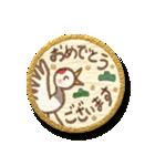 まんまる和紙のしーる風すたんぷ【敬語編】(個別スタンプ:25)