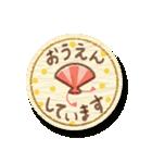 まんまる和紙のしーる風すたんぷ【敬語編】(個別スタンプ:26)