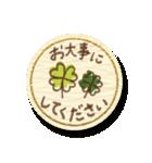 まんまる和紙のしーる風すたんぷ【敬語編】(個別スタンプ:28)