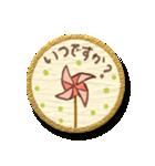 まんまる和紙のしーる風すたんぷ【敬語編】(個別スタンプ:33)