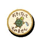 まんまる和紙のしーる風すたんぷ【敬語編】(個別スタンプ:35)