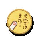 まんまる和紙のしーる風すたんぷ【敬語編】(個別スタンプ:38)
