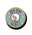 まんまる和紙のしーる風すたんぷ【敬語編】(個別スタンプ:39)